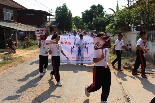 เดินรณรงค์การป้องกันการทุจริตและรณรงค์การคัดแยกขยะ