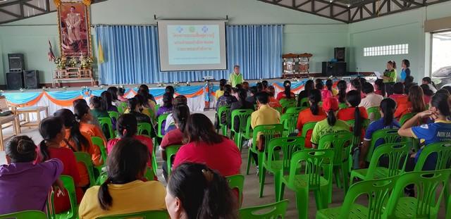 โครงการประชุมประชาคมเพื่อจัดทำแผนพัฒนาท้องถิ่น ประจำปีงบประมาณ พ.ศ. 2562
