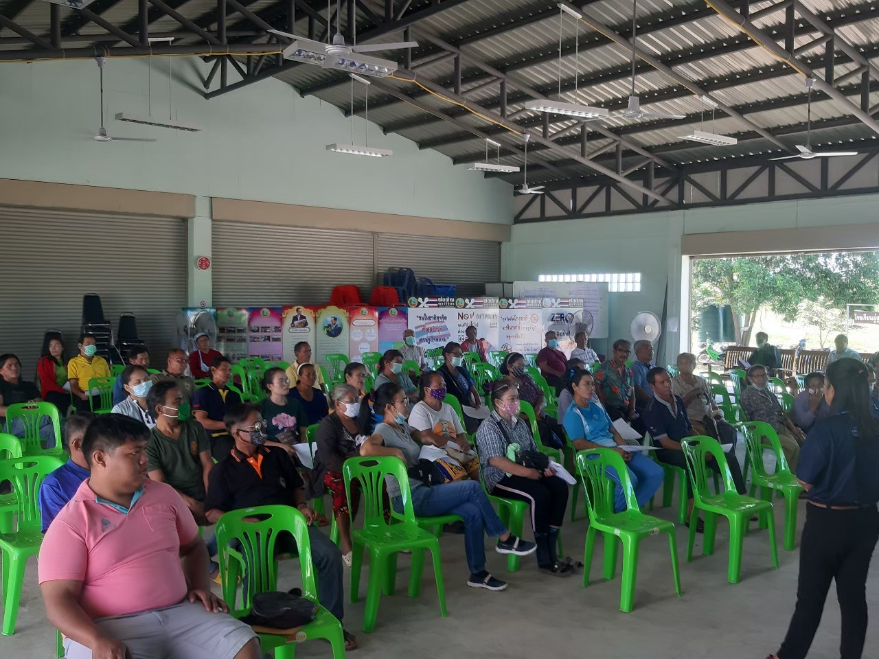 ประชุมประชาคมเพื่อขอใช้ที่สาธารณประโยชน์